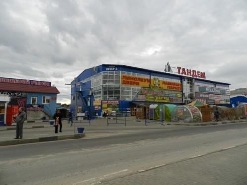 Компания магазин хозяйственных товаров на ул куйбышева на карте владимира